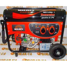 Бензиновый (Газовый) генератор VITALS EST 6.0bg