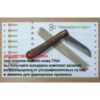Нож для прививки TINA 605