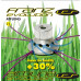 Косильная головка для мотокосы Franz Evolution ATFU045